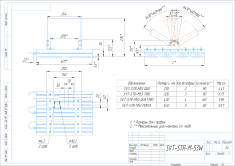 Светодиодный светильник SVT-STR-M-53W-/12/27/58/100/30х120/VSM/45х140/-QUATTRO
