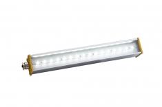 Светодиодный светильник LINE-EX-P-055-70-50