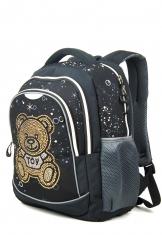 8210 ранец-рюкзак